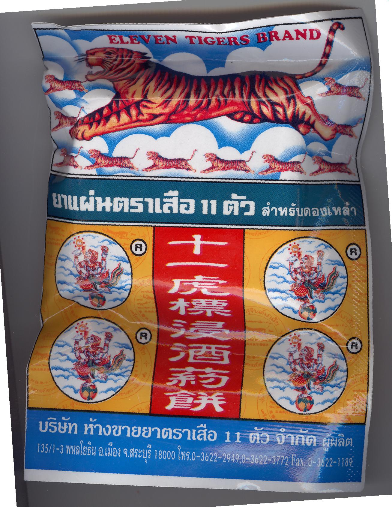 Torayakushu01